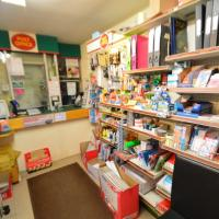 Post Office Devon for sale